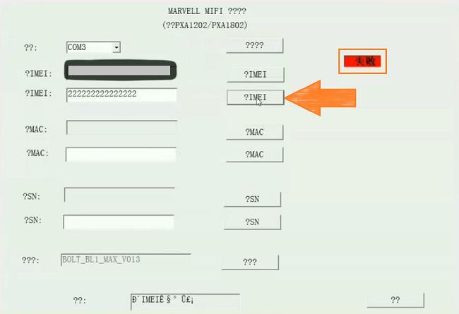 Unlock ke GSM Mifi Bolt BL1