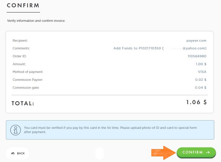 Cara Menambahkan Uang ke Akun Payeer