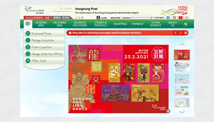 Informasi Seputar Jasa Kurir SEN HONGKONG POST